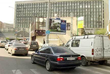отремонтировать стиральную машину Улица Сокольнический Вал