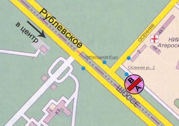Схема расположения Щиты 3х6 Рублевское шоссе 52, газон между основной трассой и дублером до пересечения с Осенней ул...