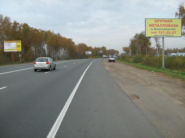 Трасса москва нижний новгород фото - vsemkapremru