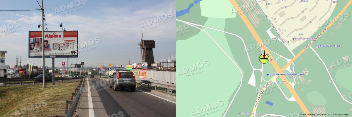 Развязка МКАД и Профсоюзной ул. поз.20.  1 (внешняя сторона 40.9 км) .