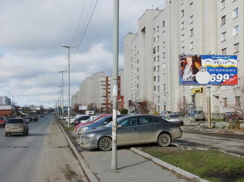 Екатеринбург Бебеля ул., 114.