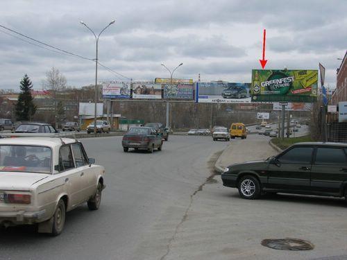 Екатеринбург Бебеля ул.,11.