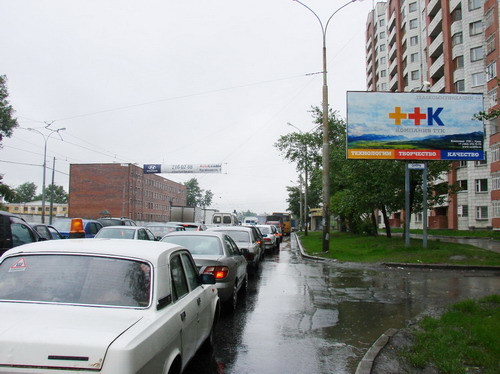 "Екатеринбург Бебеля 184, супермаркет  ""Елисей "" ."