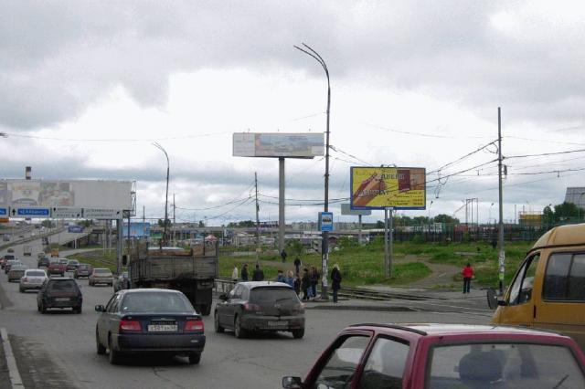 Екатеринбург Бебеля ул. / Таватуйская ул.