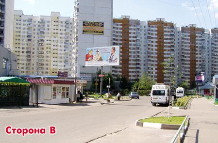 Люберцы Люберцы г., городок Б, напротив д.62, продуктовый рынок.