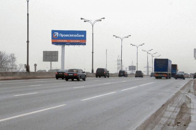Развязка МКАД и Профсоюзной ул. 40.750 км поз.