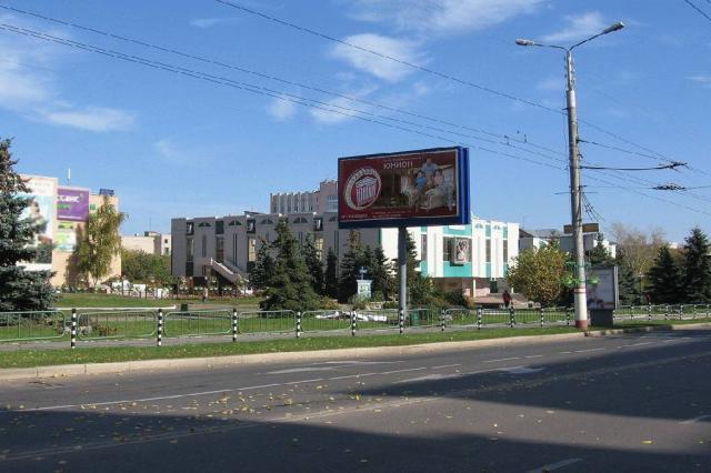 Саранск саранск коммунистическая ул