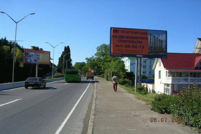 """"""",""""www.admos-outdoor.ru"""