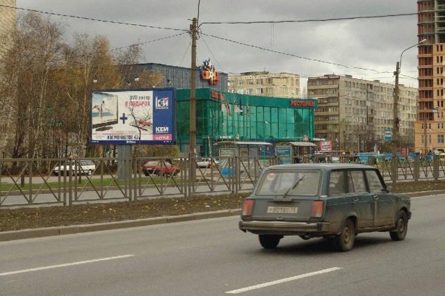 Казино На Рубли