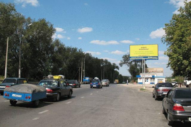 Маршрутные такси Волгограда.