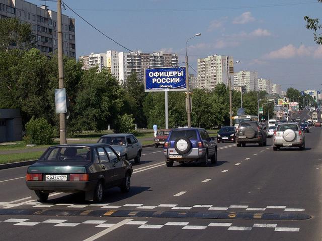 Автошкола м Бибирево - ул Бибиревская, д 17Б