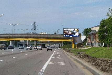 Развязка МКАД и Варшавского шоссе поз.  23. 33.