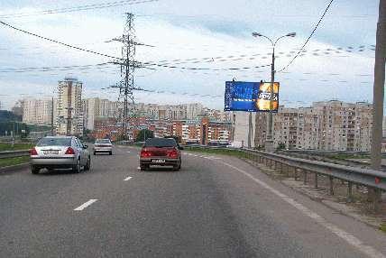 Развязка МКАД и Варшавского шоссе поз.  23. 4.
