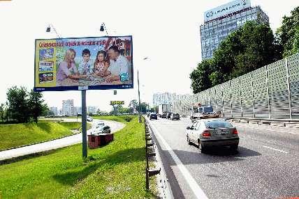 Развязка МКАД и Ленинградского шоссе поз.  8. 2.