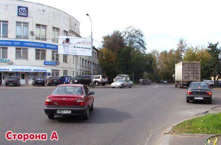 Старопетровский проезд пересечение с ул. Клары Цеткин.