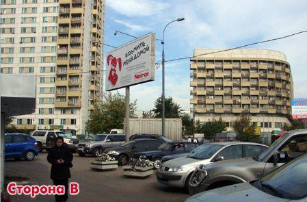 Щиты 3х6 Старопетровский проезд пересечение с ул. Клары Цеткин.
